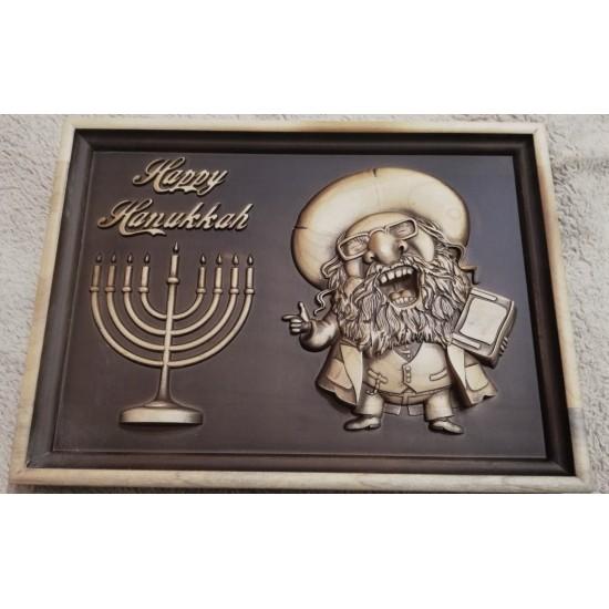 Happy Hanukkah (for 1 item)